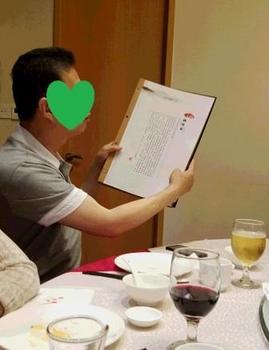 蘇州大宴会?.jpg